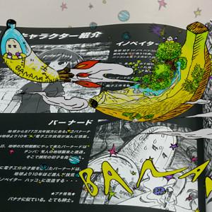2014_9_10