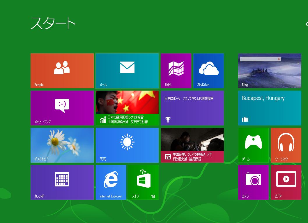 windows8画面
