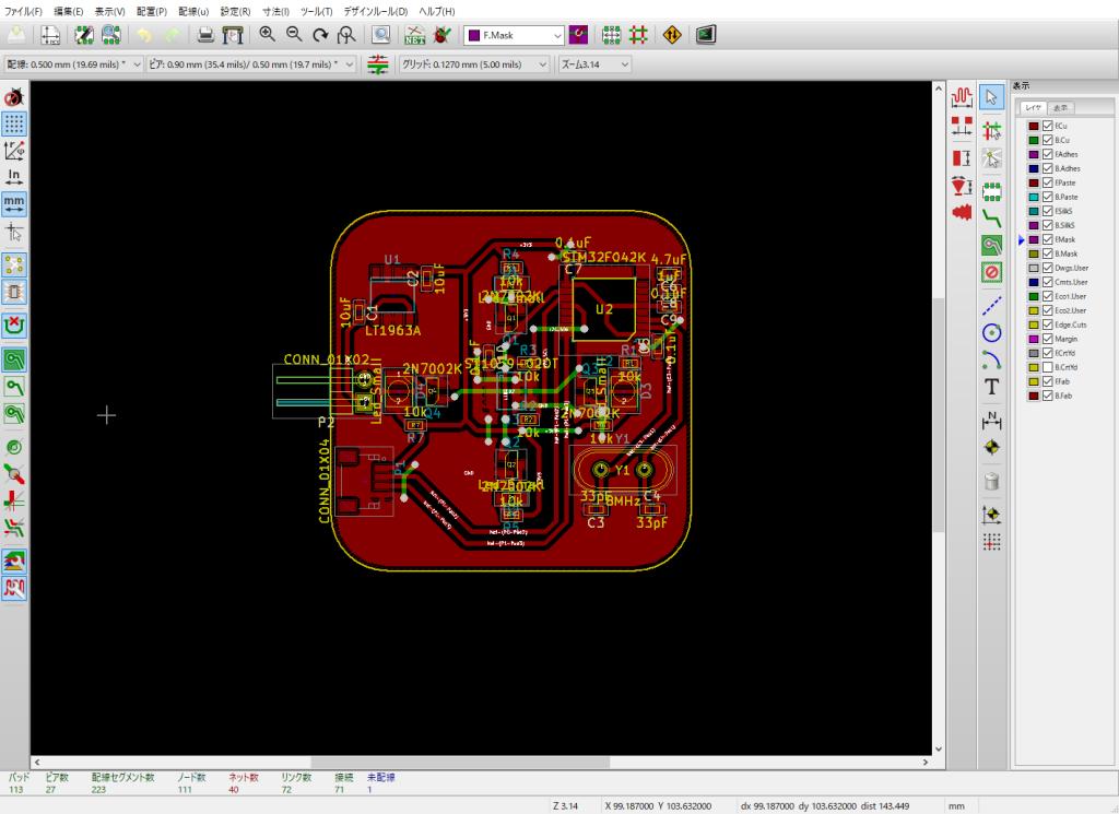KiCad基板設計画面(完成)