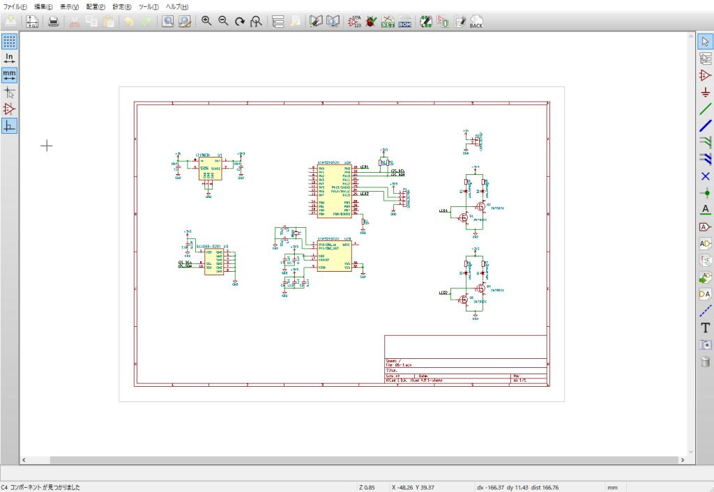 KiCad回路設計画面