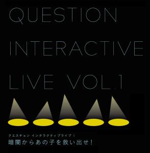 question-live-top