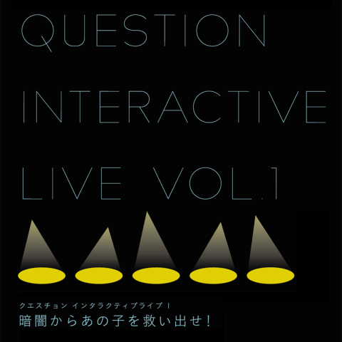 question-live-top